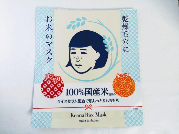石澤研究所 毛穴撫子 お米のマスク シートマスク フェイスマスク パック