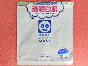 石澤研究所 透明白肌ホワイトマスクN