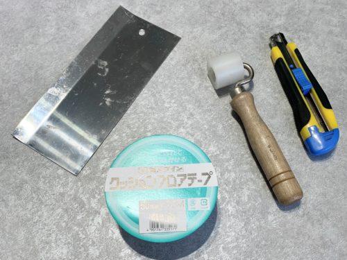 モルタル調 クッションフロアシート 床DIY 賃貸物件